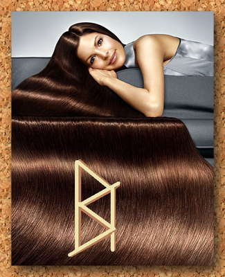 став на рост волос